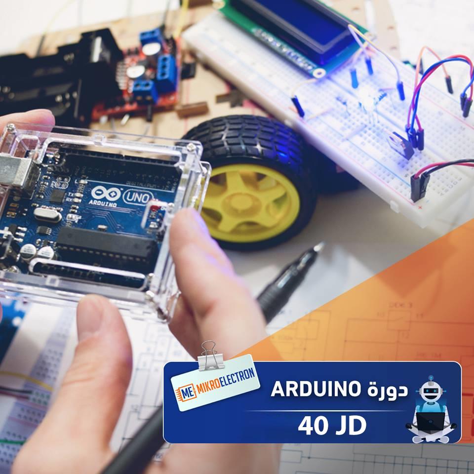 Arduino Course - دورة اردوينو course mikroelectron amman jordan